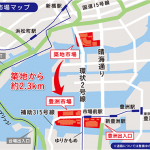 豊洲新市場の場所はどこ?最寄り駅や築地からの距離は?