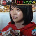 杉山ひかり(明治)の可愛いすぎる画像!お菓子総選挙で話題に!