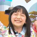 芦田愛菜が通っていた塾はどこの早稲田アカデミー?有名私立中学合格!