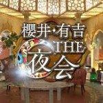 THE夜会で坂口健太郎が絶賛した生姜焼き!ぐりるスズコウの場所やアクセス!